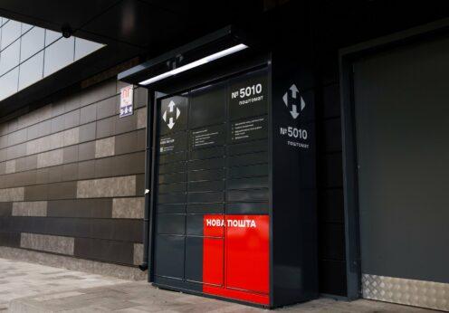 Новая Почта установила единый тариф на доставку в почтомат — 35 гривен
