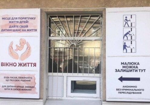 Окно жизни в Одессе