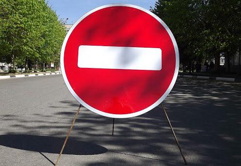 Перекрытие движения транспорта по ул. Михайловской