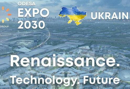 Всемирная выставка 2030 года Экспо-2030 может пройти в Одессе