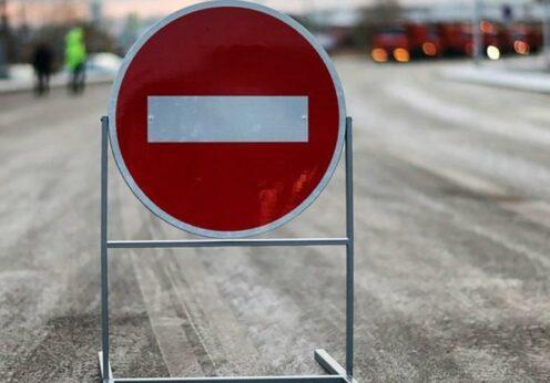 Закрыли движение транспорта