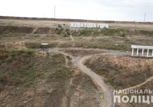 В Одессе украли деньги, которые предназначались для благоустройства Жеваховой горы